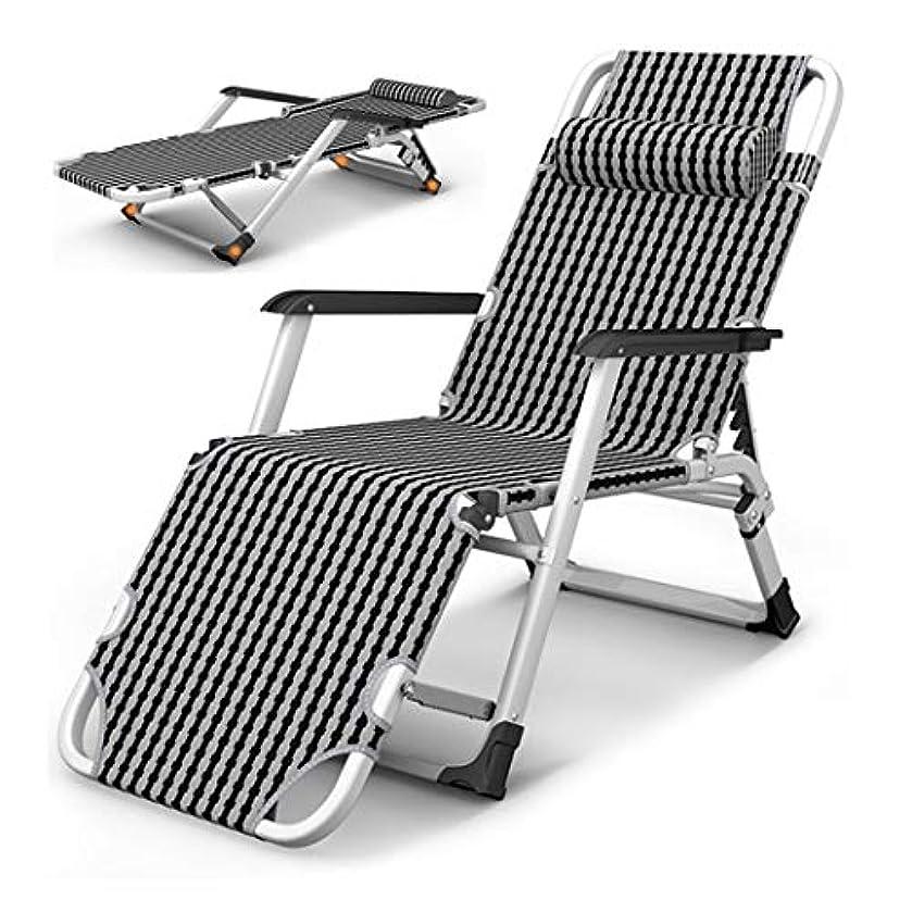 能力下る適応するHSBAIS アウトドアベッド 折りたたみ、中庭 キャンプベッド 調整可能 5 位置、Office オフィス キャンプ 中庭 公園 浜辺休み,Black Strips_(200KG/440lb)