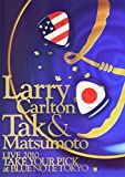 Live 2010 Take Your Pick at Blue Note Tokyo [DVD] [Import]