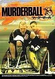 マーダーボール  [レンタル落ち] [DVD] 画像