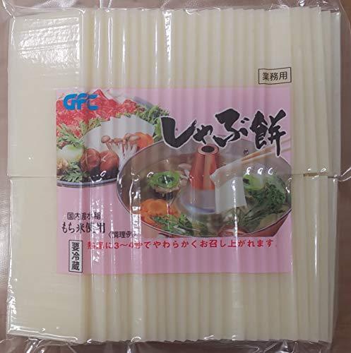 しゃぶ餅 ( 生切り餅 )  500g×24P 冷凍 業務用 冷蔵便