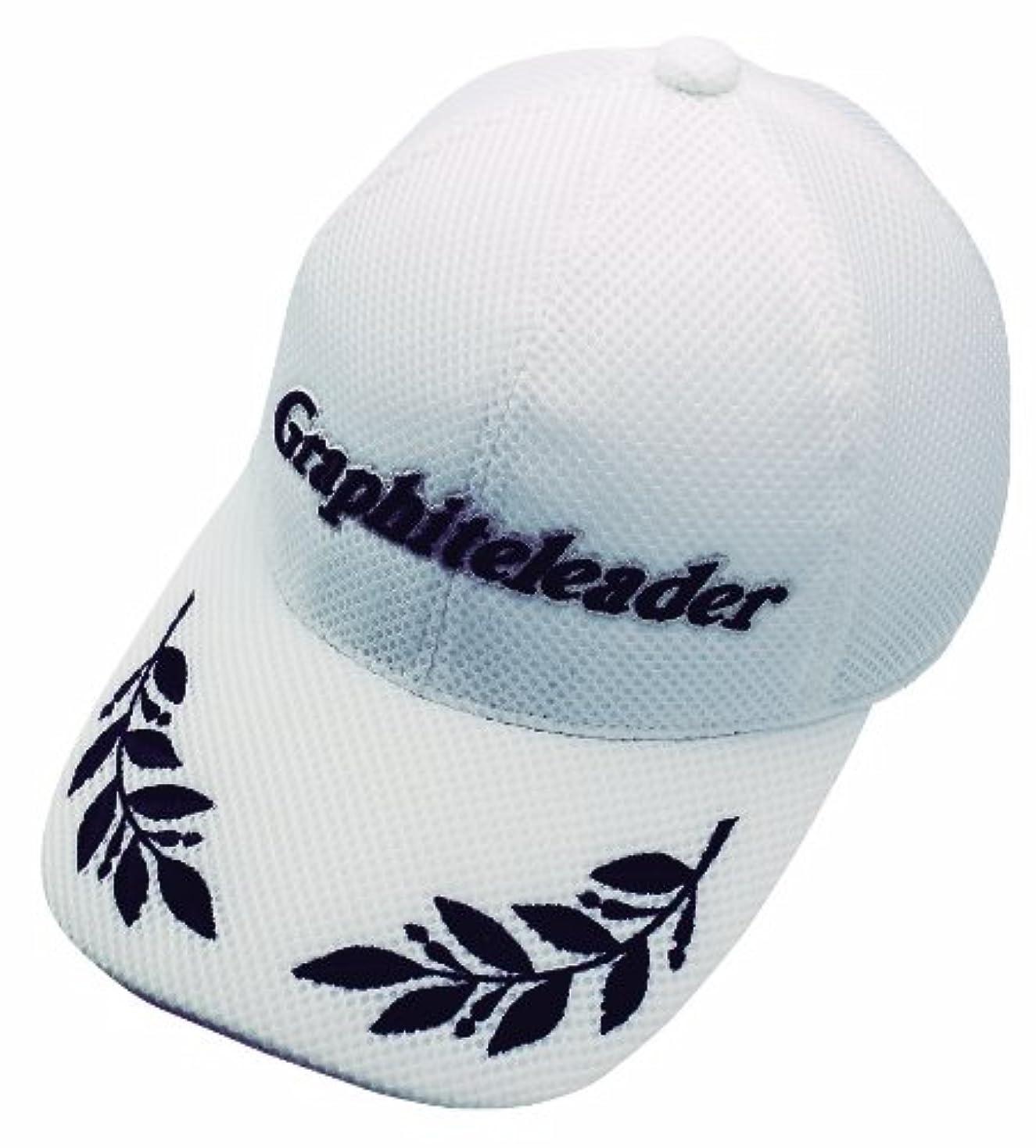 名詞確かな微視的Graphiteleader フィッシングキャップ 月桂樹 ホワイト