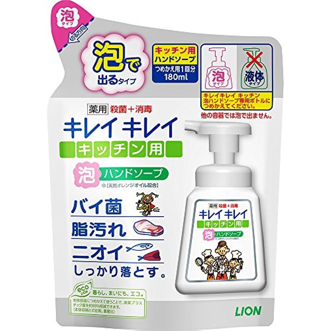 【医薬部外品】キレイキレイ 薬用キッチン泡ハンドソープ 詰め替え 180ml