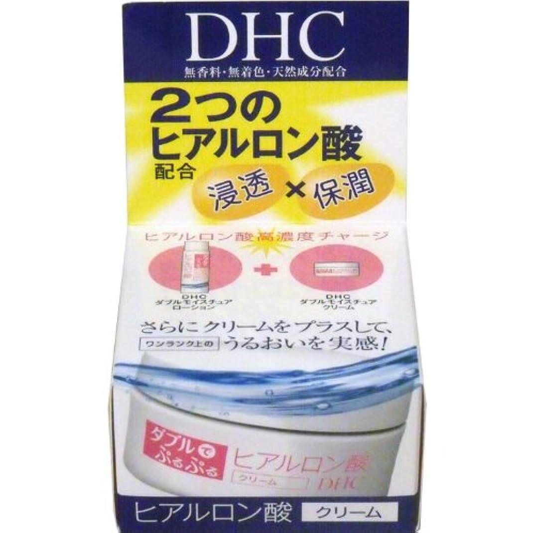 水没反響するいらいらするDHC ダブルモイスチュア クリーム 50g【4個セット】