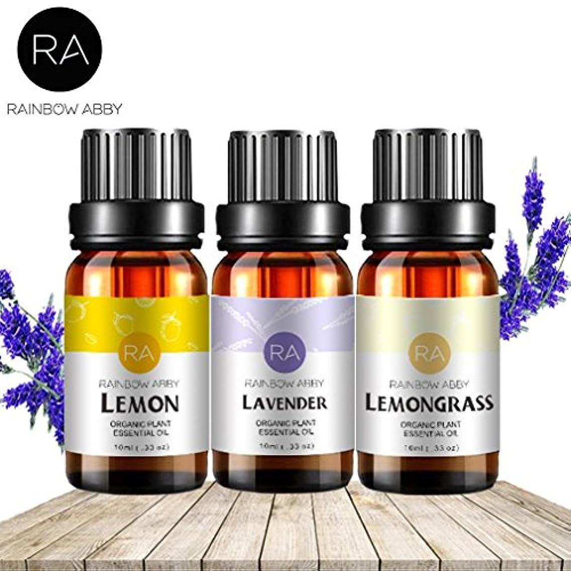 額研磨なくなるRAINBOW ABBY ラベンダー レモン レモングラス エッセンシャル オイル 10ML 純粋な 天然 アロマセラピー オイル 治療用 グレード、バリュー3パック