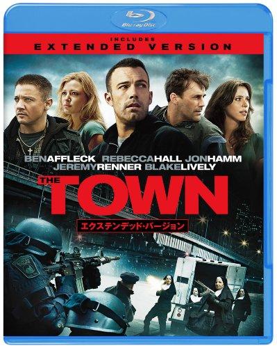 ザ・タウン 〈エクステンデッド・バージョン〉 [Blu-ray]