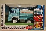 タンクローリーサウンドフリクションカー はたらくクルマ 光る 音がなる BIGチョロQ ギミックいっぱい おもちゃ トイカー