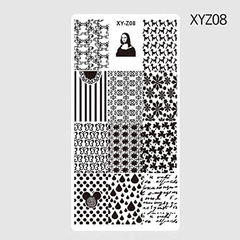 洞察力のある物理的にメッシュCELINEZL CELINEZL 3 PCS長方形ネイルスタンピングテンプレート風車の花のパターンDIYネイルデザイン(XYZ01) (色 : XYZ08)