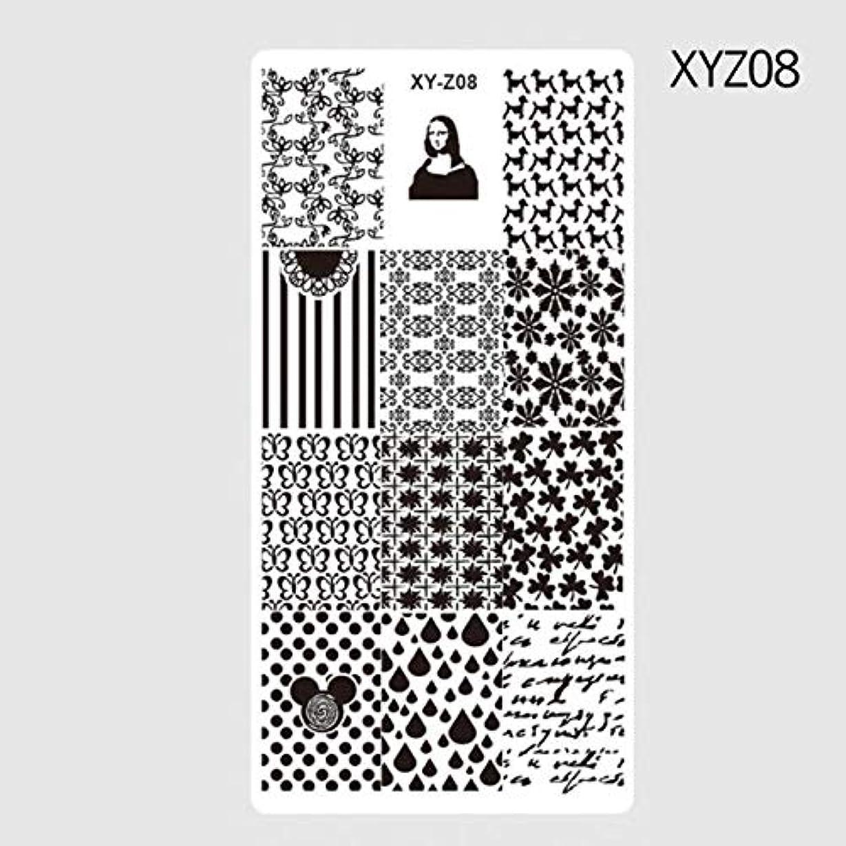 正確な複合怒ってビューティー&パーソナルケア 3ピースネイルスタンピングテンプレート風車花柄DIYネイルデザイン(XYZ01) ステッカー&デカール (色 : XYZ08)