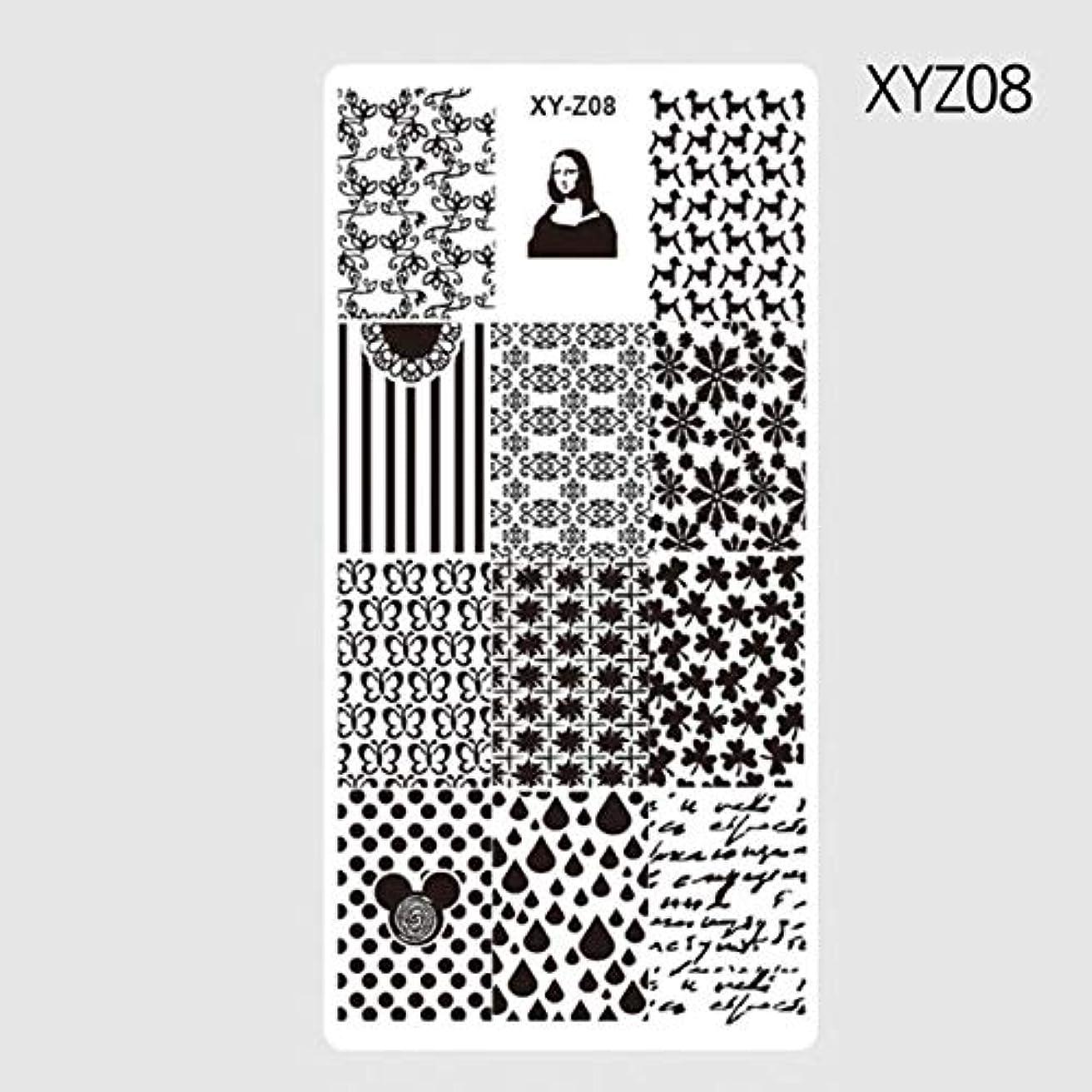 ピケ主張勇敢なビューティー&パーソナルケア 3ピースネイルスタンピングテンプレート風車花柄DIYネイルデザイン(XYZ01) ステッカー&デカール (色 : XYZ08)