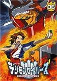デジモンセイバーズ(6) [DVD]