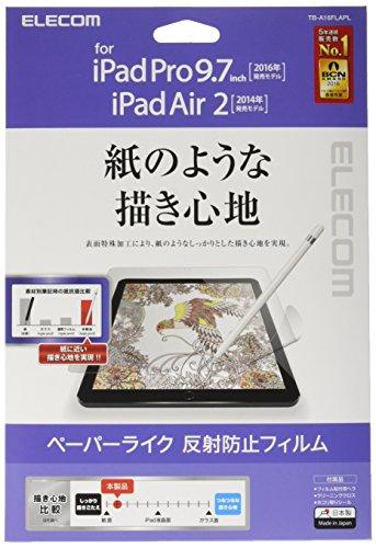 エレコム iPad Pro 9.7インチ 液晶保護フィルム ペーパーライク ...
