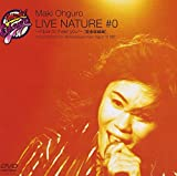 LIVE NATURE #0 ?Nice to meet you!? [DVD]