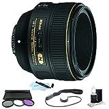 Nikon AF-S NIKKOR 58mm f/1.4G レンズキット