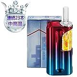 加熱式たばこデバイス 電子タバコ 正規セラミックプレート採用 中高温調整 連続18-23本 振動付 自動清掃(オーロラ)