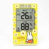 miffy(ミッフィー) デジタル温湿度計 BS-039