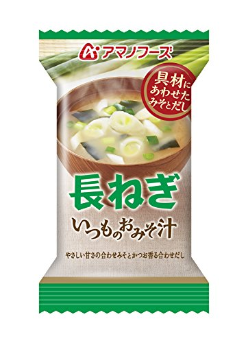 アマノフーズ フリーズドライ 味噌汁 いつものおみそ汁 長ねぎ 9g×60食セット (即席 味噌汁)