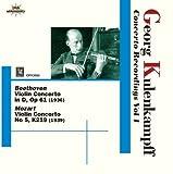 ベートーヴェン:ヴァイオリン協奏曲(1936)、モーツァルト:ヴァイオリン協奏曲第5番(1939) クーレンカンプ