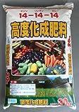 あかぎ園芸 化成肥料 14・14・14 20kg
