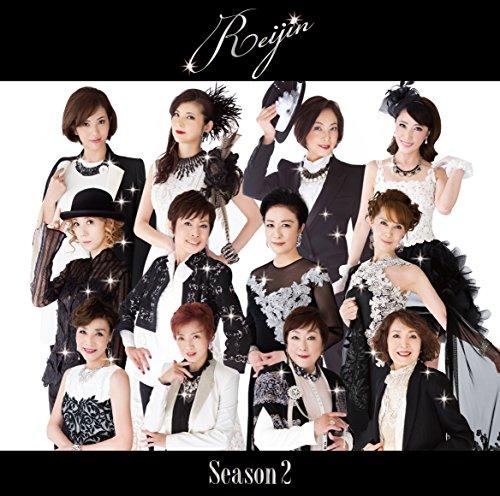 麗人 REIJIN-Season2 - ARRAY(0x1079f230)
