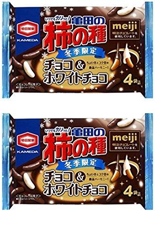 【まとめ買い】亀田製菓 亀田の柿の種 冬季限定 チョコ&ホワイトチョコ 77g × 2袋