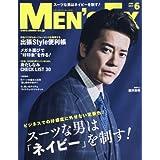 MEN'S EX(メンズイーエックス) 2017年 06 月号 [雑誌]