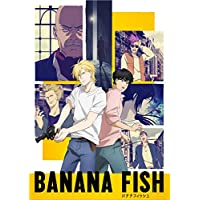 BANANA FISH Blu-ray Disc BOX 4