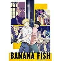 BANANA FISH Blu-ray Disc BOX 2