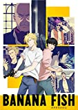 BANANA FISH Blu-ray Disc BOX 1(完...[Blu-ray/ブルーレイ]
