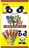 投げ売り堂 - ヤガイ おやつカルパス 50本_02