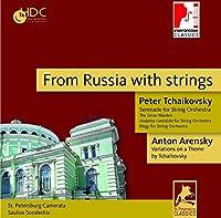 Tchaikovsky/Arensky: from Russ