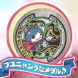 【妖怪メダル】限定)フユニャン(うたの大辞典付属)/うたメダル(クリア)/妖怪ウォッチ