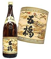 日本酒 [並行輸入品]