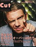 Cut (カット) 2014年 11月号 [雑誌]