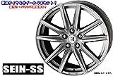 SEIN SS (ザイン エスエス) DUNLOP WINTERMAXX SV01 145R12 6PR 12インチ スタッドレス & ホイール 4本セット エブリィ DA17