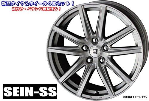 SEIN SS (ザイン エスエス) TOYO ガリット G5 205/50R17 17インチ 国産 スタッドレス & ホイール 4本SET ノア/ヴォクシー 80系 etc