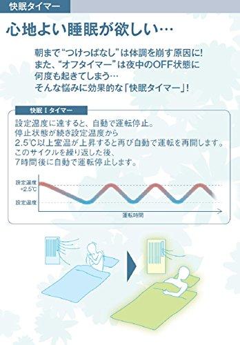 コイズミ 窓用エアコン ホワイト KAW-1672/W
