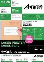 エーワン レーザープリンタラベル21面100入 28365 00011903【まとめ買い3パックセット】