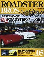 ROADSTER BROS. (ロードスターブロス) Vol.05 (Motor Magazine Mook)