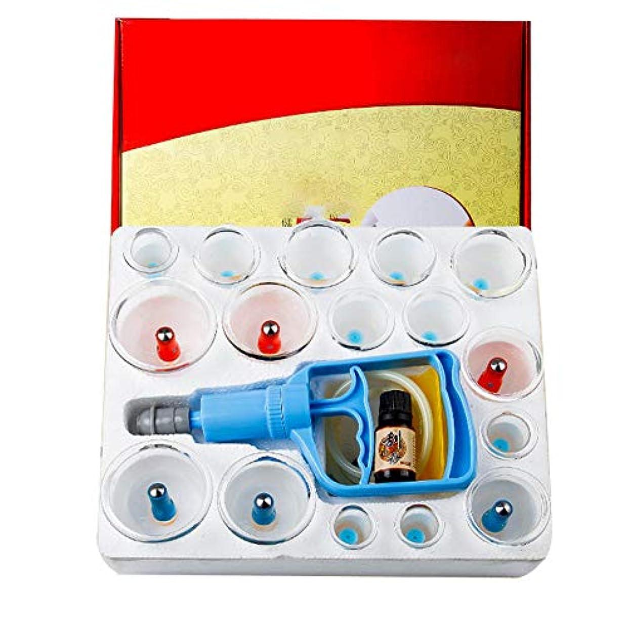 矢タービン承認16カップカッピングセットプラスチック、真空吸引生体磁気中国療法カップ、ポンプ付きホーム、女性と男性用、ストレス筋肉緩和、親家族への最高の贈り物