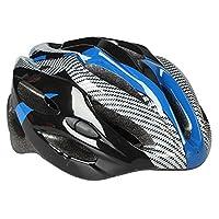 ヘルメット 自転車 サイクルヘルメット 大人用 保護ヘルメット 21穴通気 通勤通学 54-62cm ダイヤル調整 バイザー付 ブルー