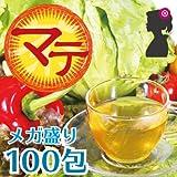 マテ茶ティーバッグ200g(2g×100包(目安包数))【PPTB】グリーンマテ100% まて/ぐりーんまて (健康茶・野草茶)