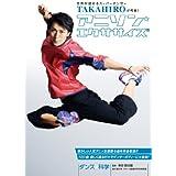 世界が認めるスーパーダンサー TAKAHIROが考案!アニソンエクササイズ