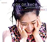 Joy of Bach ~ J. S. バッハ : オルガン作品集 / 中田恵子 (Keiko Nakata) [CD] [Import] [日本語帯・解説付]
