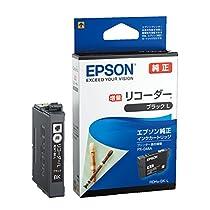 EPSON 純正インクカートリッジ RDH-BK-L 大容量ブラック