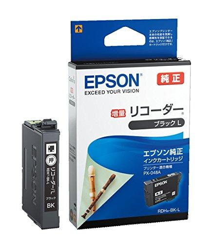 EPSON 純正インクカートリッジ RDH-BK-L 大容量...