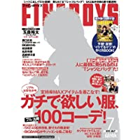 FINEBOYS (ファインボーイズ) 2012年 07月号 [雑誌]