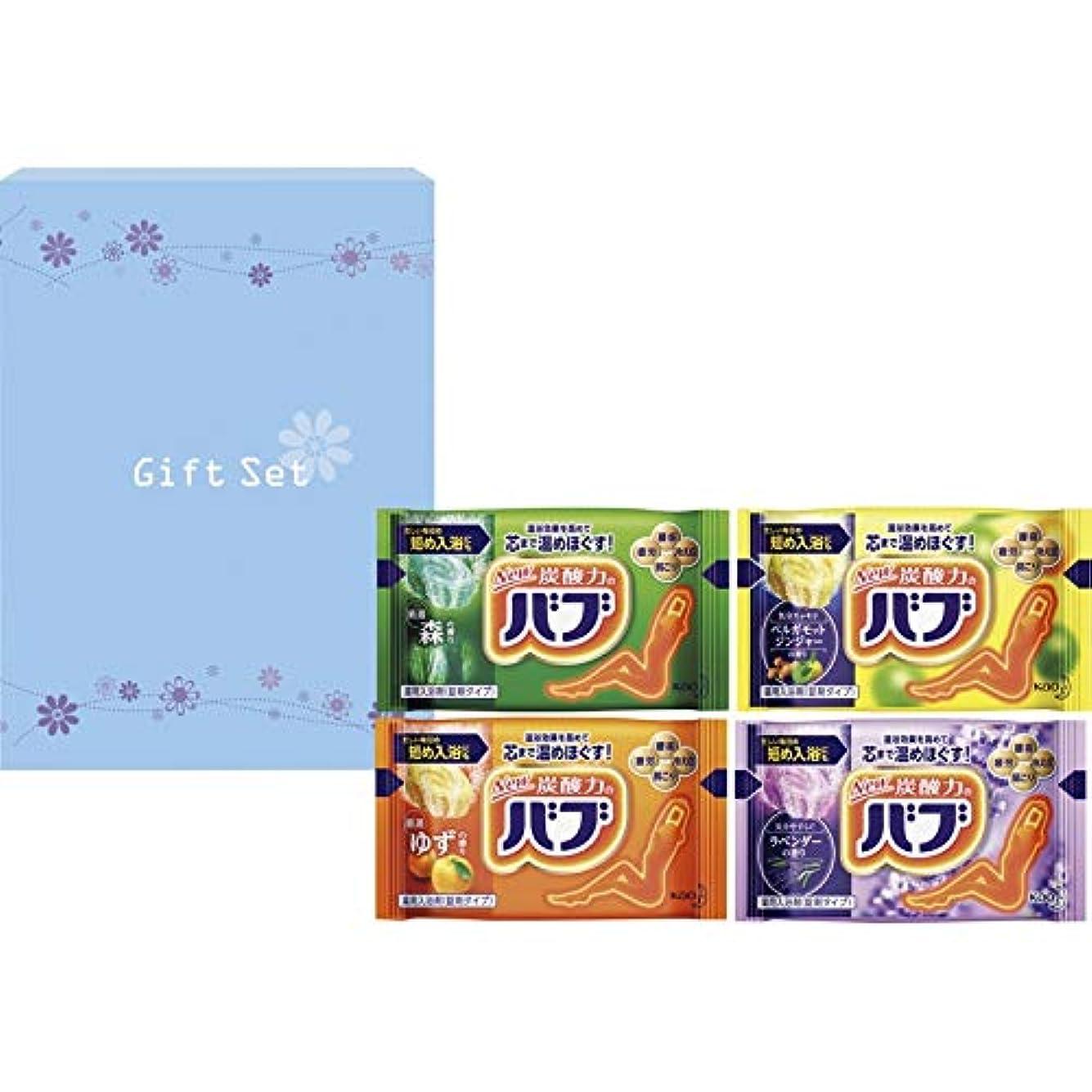 バブ4錠 BB-4N 【詰合せ 入浴 プチギフト 手軽 粗品 記念品 花王 血行促進 炭酸 泡 風呂】