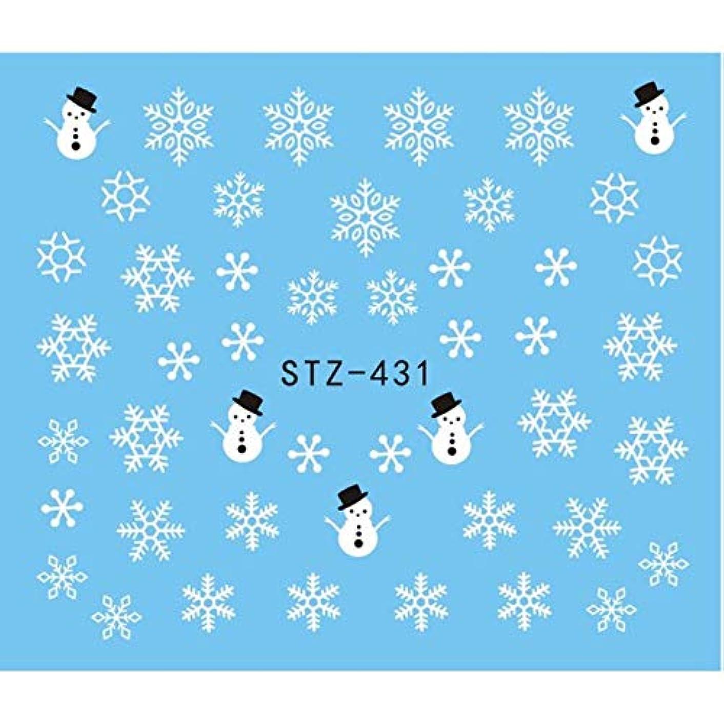 一生キッチンりSUKTI&XIAO ネイルステッカー 1シートネイルステッカーホワイトブラックスノーフレークスノーマンデカール冬ネイルラップ装飾マニキュアツールスライダー