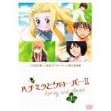 ハチミツとクローバー2 全4巻セット [レンタル落ち] [DVD]