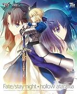 TYPE-MOON・PC用「Fate/stay night+hollow ataraxia 復刻版」28日発売。アートブックや設定資料集同梱